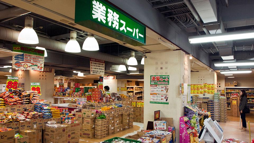 業務スーパー BIG FUN 平和島店   BIGFUN平和島